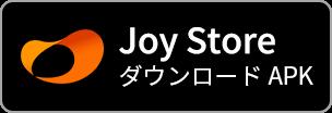 joy store